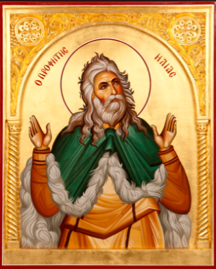 The prophet Elijah (picture courtesy of this site)